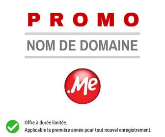 Promotion sur le nom de domaine .ME